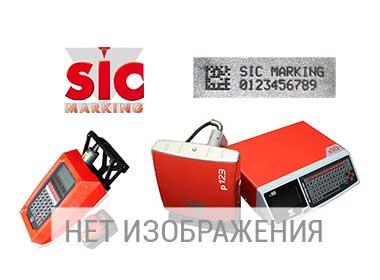 Комплект оборудования SIC Marking для маркировки магистральных трубопроводов в условиях отрицательных температур
